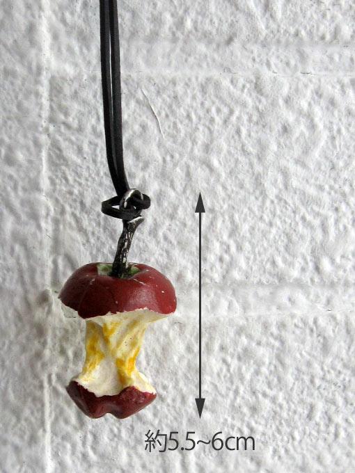 パリのアクセサリー りんごネックレス