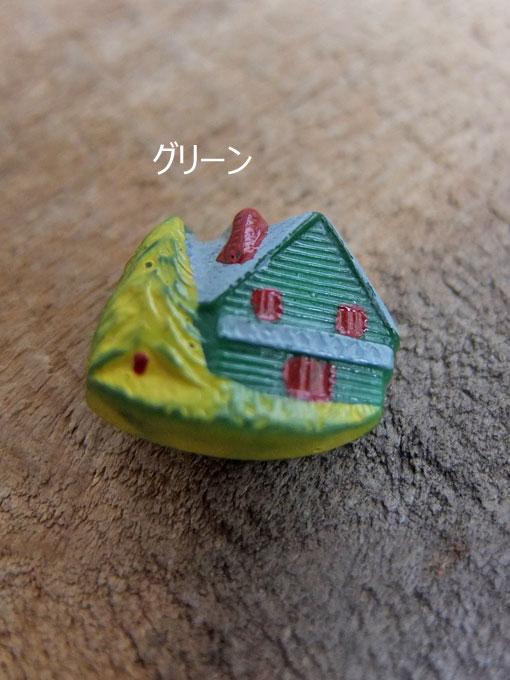 パリ蚤の市 クリニャンクールのデッドストックアクセサリー お家ボタン