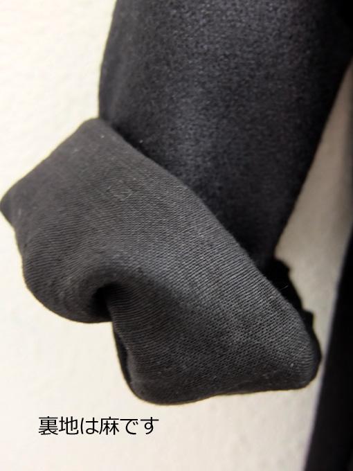 LE VESTIAIRE DE JEANNE LE VESTIAIRE DE CLE VDJ, Uniform coat, black thick woolblend
