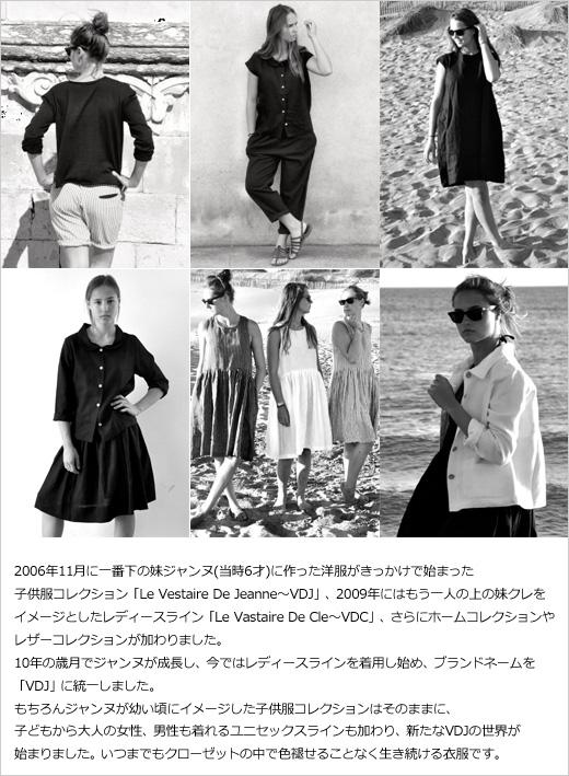 le vestiaire de jeanne uniform sleeveless blouse light stripes linen. Black Bedroom Furniture Sets. Home Design Ideas
