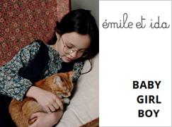 フランス子供服 emile et ida エミールエイダ