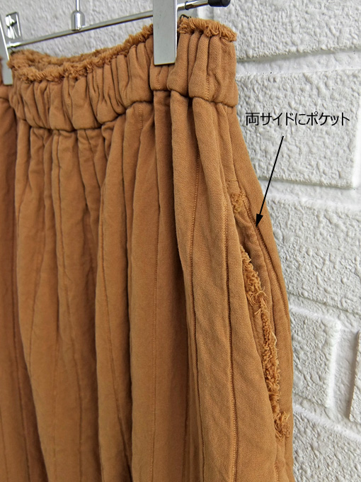 Little Creative Factory キルトスカート