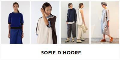 SOFIE D'HOORE ソフィードール