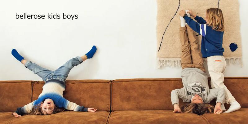 bellerose kids boys