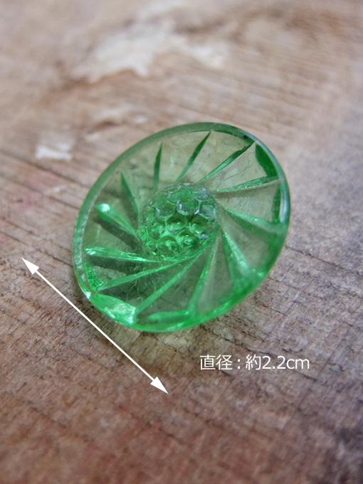 パリ蚤の市 クリニャンクールのデッドストックアクセサリー ガラスボタン