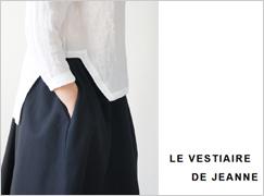 VDJ  le vestiaire de jeanne